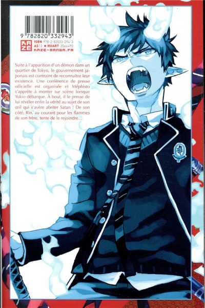 Dos Blue exorcist tome 21