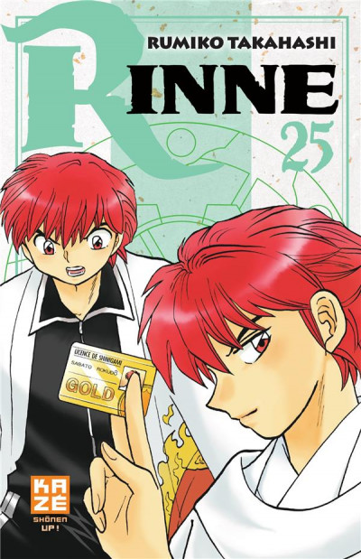 Couverture Rinne tome 25