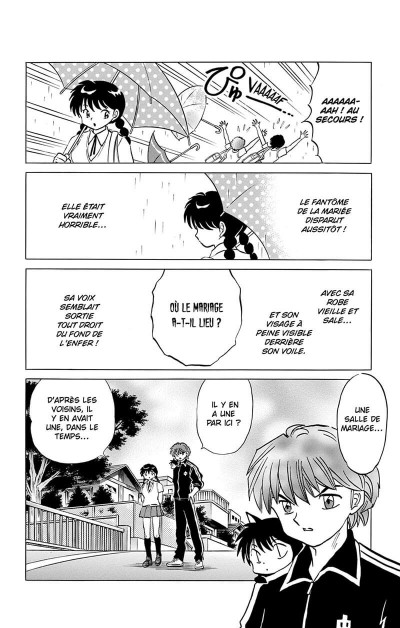 Page 9 Rinne tome 25