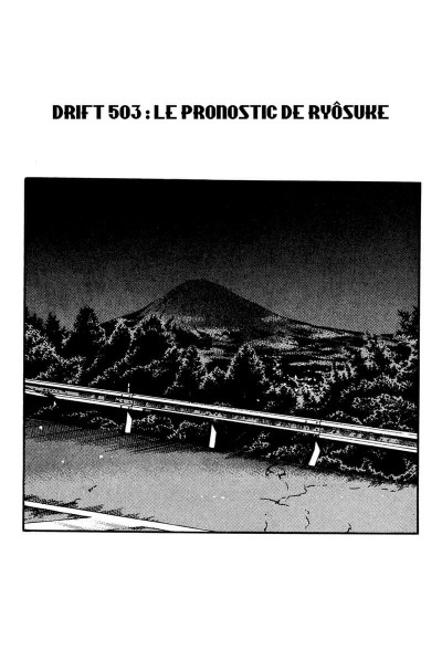 Page 4 Initial D tome 37