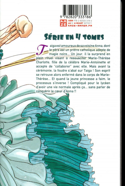 Dos Hungry Marie tome 1