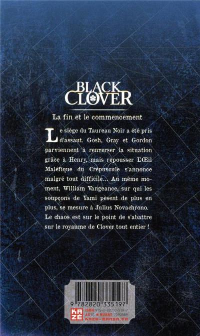 Dos Black clover tome 16