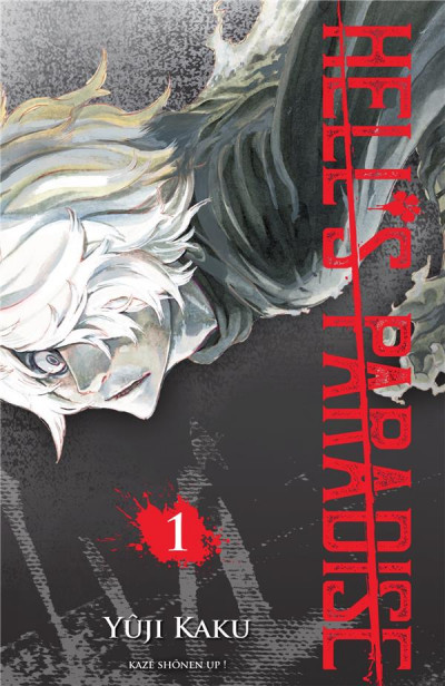 Couverture Hell's paradise tome 1
