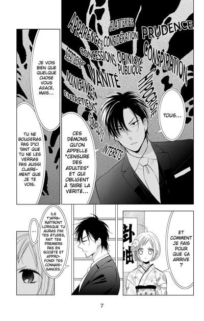 Page 8 Takane & Hana tome 12