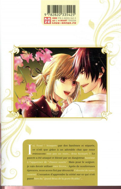Dos Queen's quality tome 7