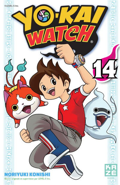 Couverture Yo-Kai Watch tome 14