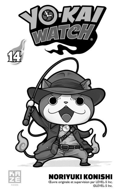 Page 2 Yo-Kai Watch tome 14