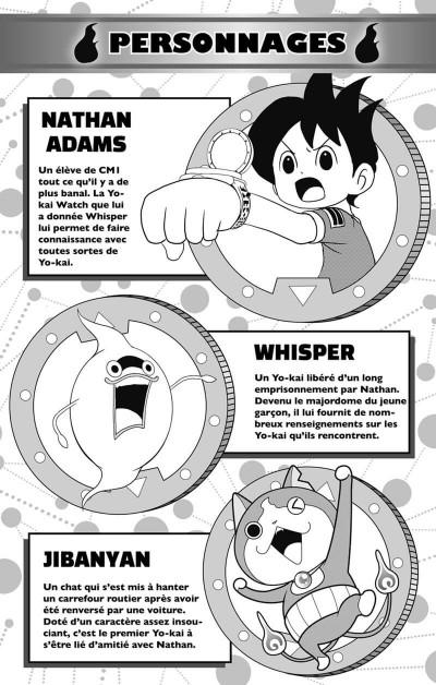 Page 3 Yo-Kai Watch tome 14
