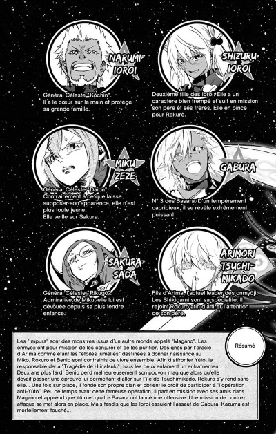 Page 6 Twin star exorcists tome 16