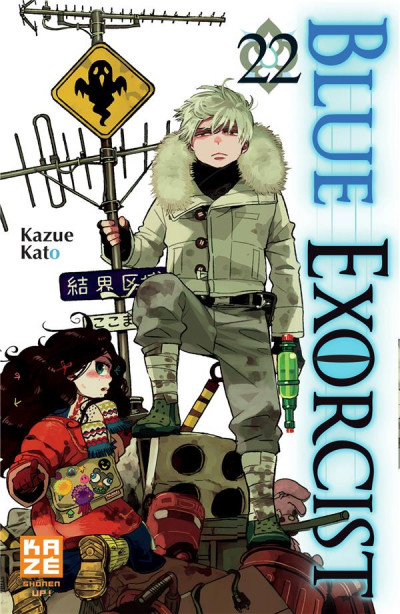 Couverture Blue exorcist tome 22