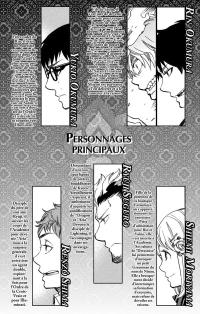 Page 4 Blue exorcist tome 22