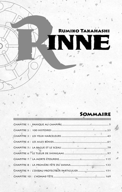 Page 5 Rinne tome 26