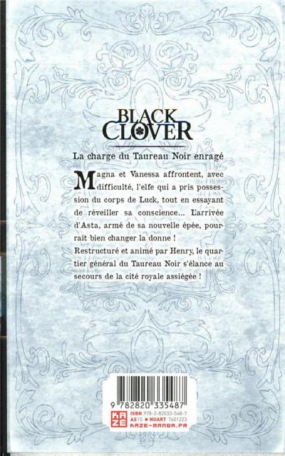 Dos Black clover tome 18