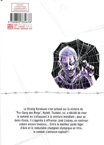 Dos Rikudo - La rage aux poings tome 16