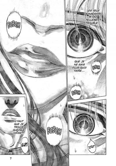 Page 8 Rikudo - La rage aux poings tome 16