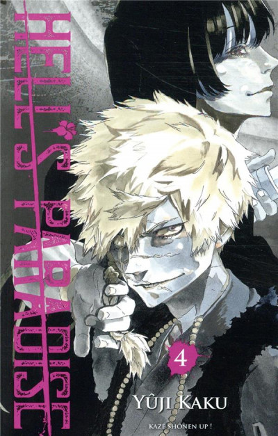 Couverture Hell's paradise tome 4
