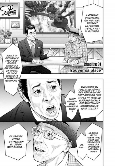 Page 4 Jagaaan tome 4