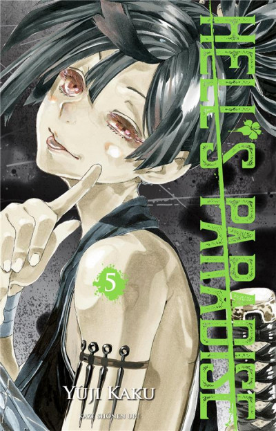 Couverture Hell's paradise tome 5