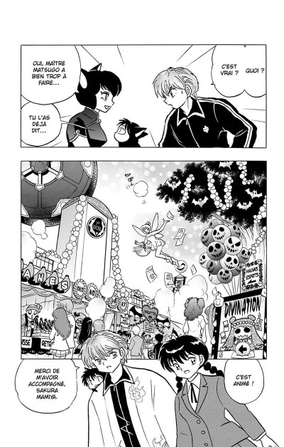 Page 8 Rinne tome 27