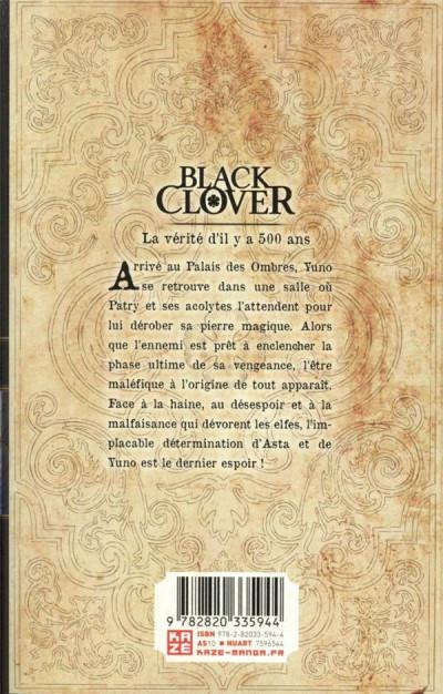 Dos Black clover tome 21