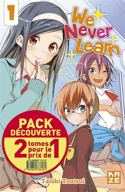 Couverture We never learn - pack découverte tomes 1 et 2