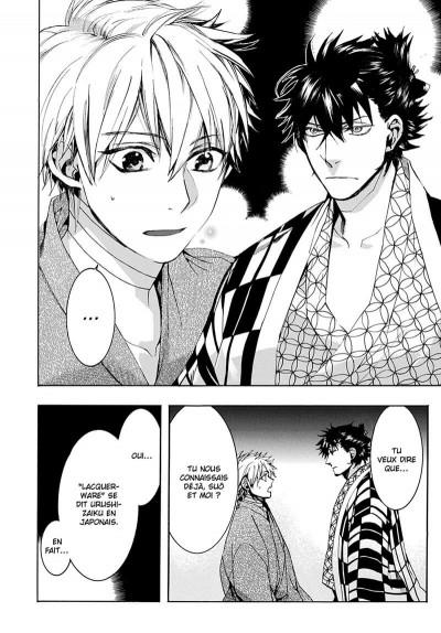 Page 7 Amatsuki tome 22