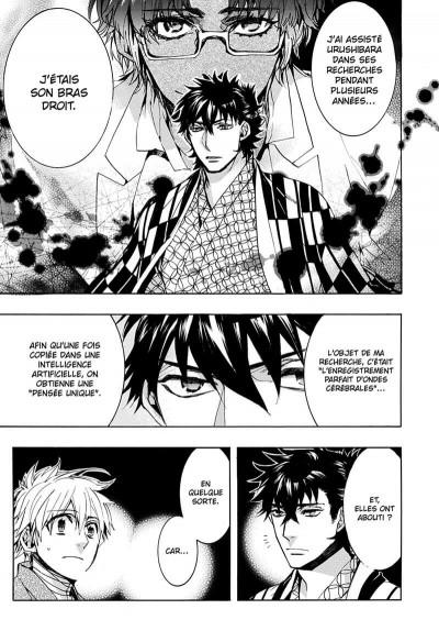 Page 8 Amatsuki tome 22