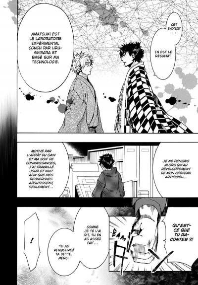 Page 9 Amatsuki tome 22
