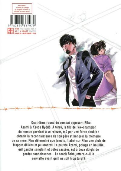 Dos Rikudo - La rage aux poings tome 20