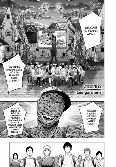 Page 4 Jagaaan tome 8