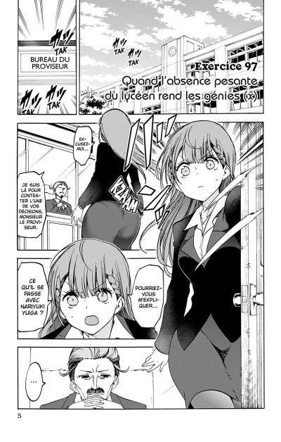 Page 6 We never learn tome 12