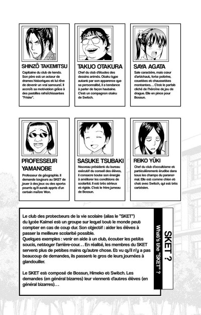 Page 4 Sket dance tome 27