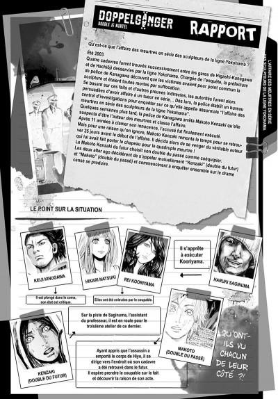 Page 3 Doppelgänger tome 4
