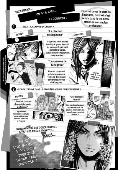 Page 4 Doppelgänger tome 4