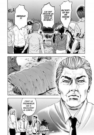Page 7 Doppelgänger tome 4