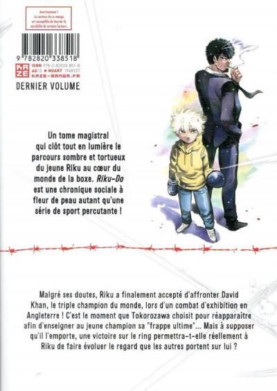 Dos Rikudo - La rage aux poings tome 23