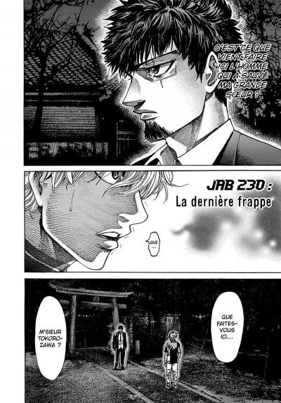 Page 5 Rikudo - La rage aux poings tome 23