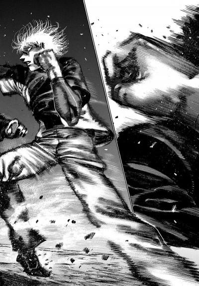 Page 9 Rikudo - La rage aux poings tome 23