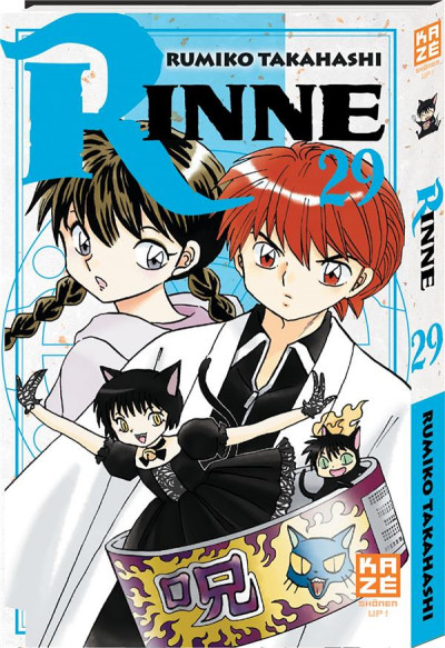 Couverture Rinne tome 29
