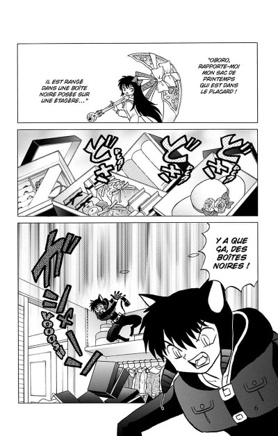 Page 7 Rinne tome 29