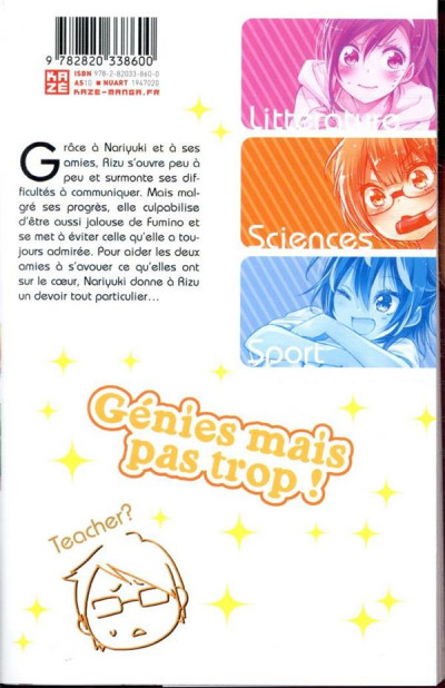 Dos We never learn tome 14