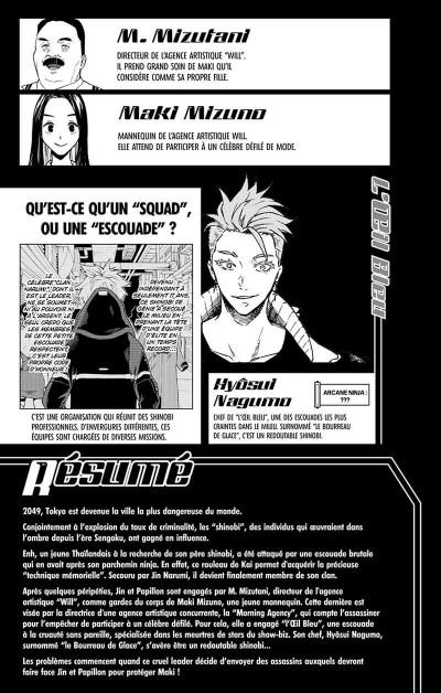 Page 4 Tokyo shinobi squad tome 2