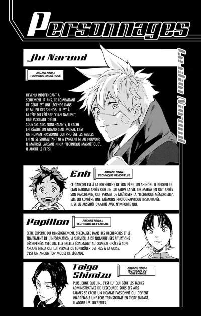 Page 3 Tokyo shinobi squad tome 3