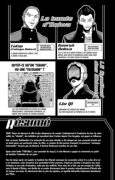 Page 4 Tokyo shinobi squad tome 3