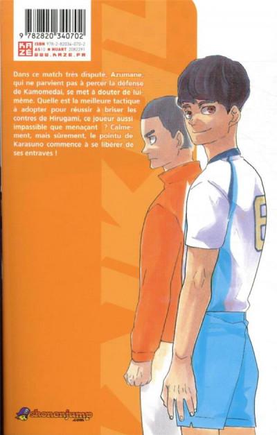 Dos Haikyu !! - Les as du volley tome 40