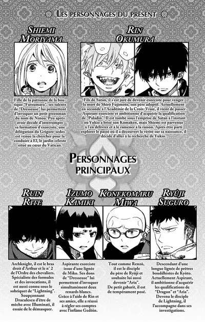 Page 4 Blue exorcist tome 26