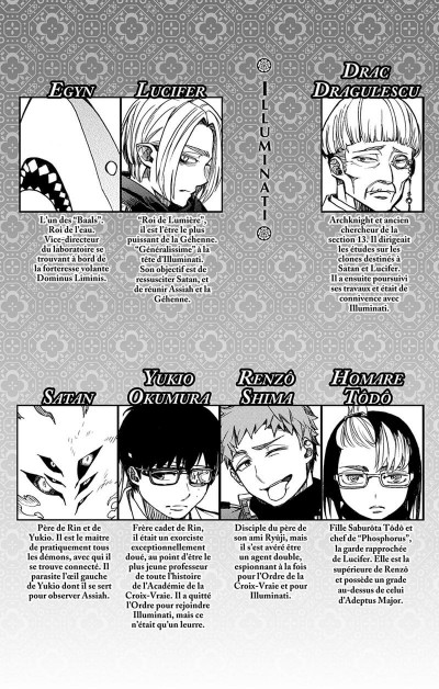 Page 6 Blue exorcist tome 26