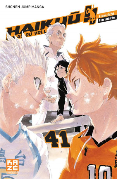 Couverture Haikyu !! - Les as du volley tome 41