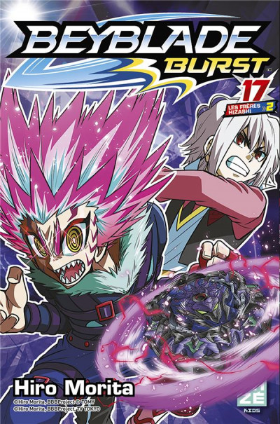 Couverture Beyblade burst tome 17