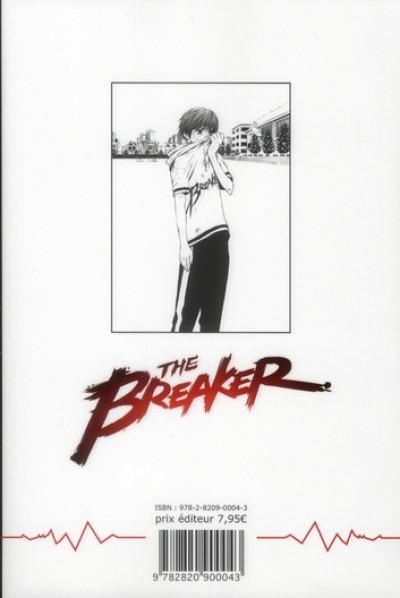 Dos the breaker tome 2